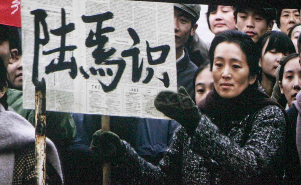 Gong Li (Feng Wanyu); Watch COMING HOME for free during the 10th Spring Film Festival at the Shang Cineplex, Shang Rila Plaza Mall from January 29-February 7, 2016.